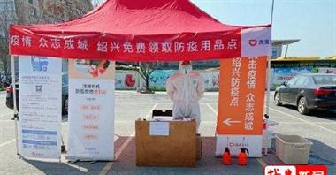 绍兴北站新增网约车防疫站,网约车司机可领免费口罩