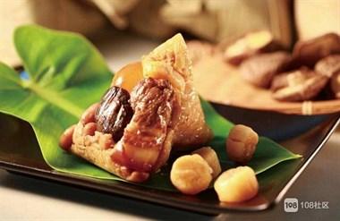 鼠年的粽子换个做法,长寿米代替白糯米,软糯香甜,健脾又养胃