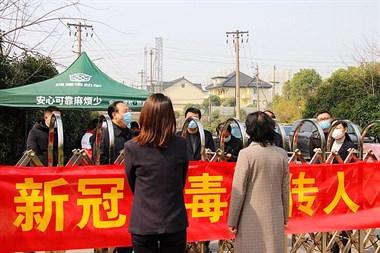 杭州市副市长王宏赴杭州康久天颐养老院调研检查疫情防控工作