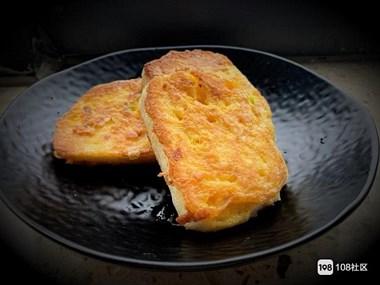 馒头别直接吃,加4个生鸡蛋,不用烤不用炒,出锅比吃肉还解馋