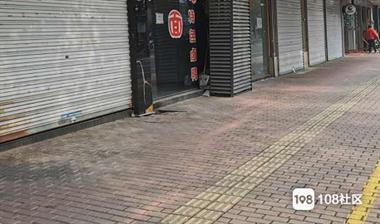 生意难做!新昌这条街店铺大门紧闭,连着3家在转让