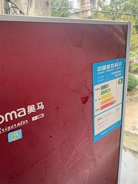 【转卖】奥马冰箱