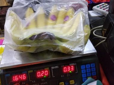 绍兴人都在用的神器,随随便便买个水果就便宜10块