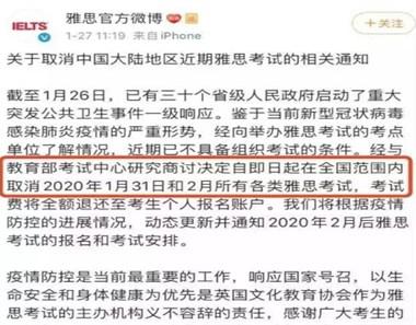 疫情当下,今年春季雅思该如何?杭州在线雅思培训效果如何?