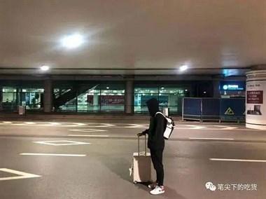 28岁小伙误入武汉上演神剧情,滞留医院搞卫生一天工资500