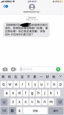 """曝光骗子新套路!衢州女子收到""""银行""""短信没删,而是做了…"""