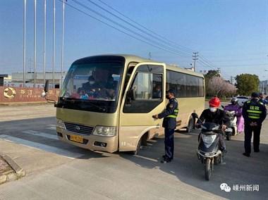 罚款1500!一景路载客客车被执法人员拦下,车上竟…