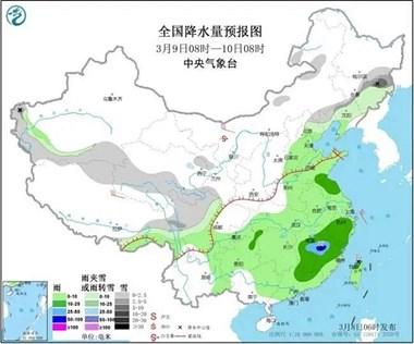 @天台人 天气将大变 又有一波冷空气要来...