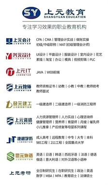 杭州平面设计PSAICDR学习