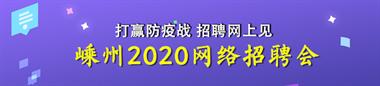 3月15日通报,浙江新增4例,均为境外输入病例!