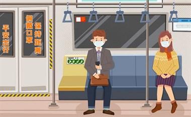 @所有人!3月底前,杭州公交地铁这2个时段免费坐!