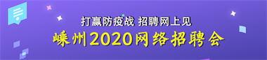 3月19日疫情通报!浙江新增1例境外确诊病例!