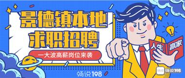 江西省教育厅最新通知!各地、各校要做好学生返校学习准备