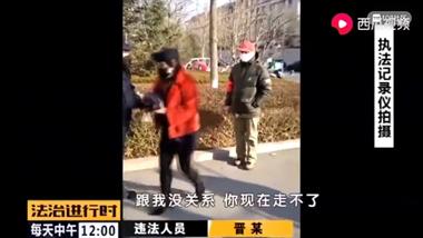"""""""奔驰女""""阻碍防疫硬闯小区,居然要告民警""""非礼"""""""