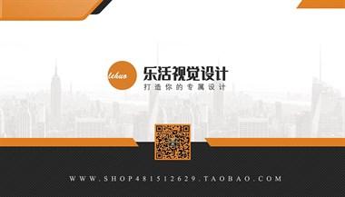 专业电商美工,诚接各类网站产品宣传,海报、名片等设计