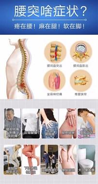 腰椎间盘突出的三个阶段,看看你腰椎病在哪一阶段?
