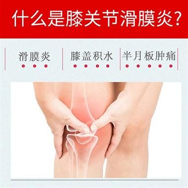滑膜炎患者不注意这四点,你的滑膜炎会反复发作难治愈!