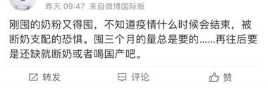 奶粉要不要囤?最近杭州有很多妈妈发出了这样的灵魂拷问