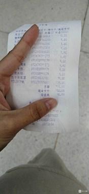 新套路?德清某超市玩具标价29,付款时突然多了个百位数?