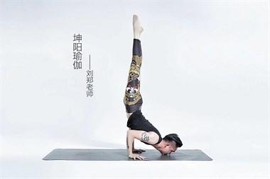 坤阳瑜伽培训:下巴倒立,这样做,简单的怀疑人生