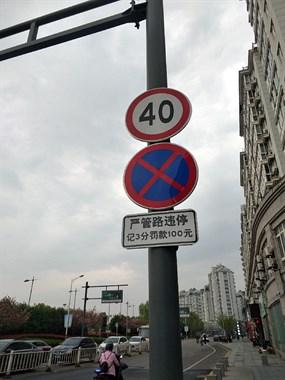 德清老司机们小心!武源街这别乱来,小心记3分罚款1百元!