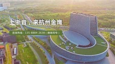 福州音乐艺考培训机构招生,如何考上浙江音乐学院流行系?