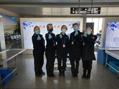 景德镇机场突然出现4名国外返景旅客!民警紧急出动!