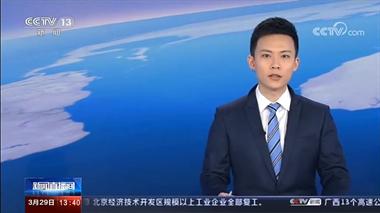 央视报道!华东地区最大!投资186亿!嵊州这项工程厉害了