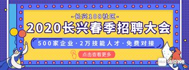 浙江一批示范村名单公布,长兴22个村上榜!有你家乡吗