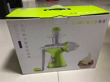 【转卖】果语果汁机
