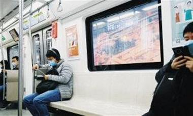 """北京""""首都智慧地铁""""亮相,可识别乘客是否佩戴口罩"""