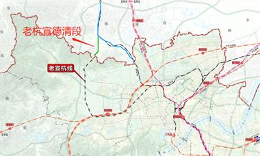 重磅!老杭宣铁路要拆迁,德清段这地方的村民有福了?
