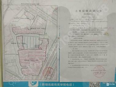 曹娥街道这个村要拆了!土地征收启动公告已贴出