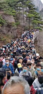 这群人真的憋疯了,景区临时叫停,去这里游玩的嵊州人注意了