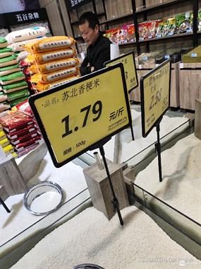 武康这地冒出个超市!价格比菜市场便宜嘎多,好多人赶来