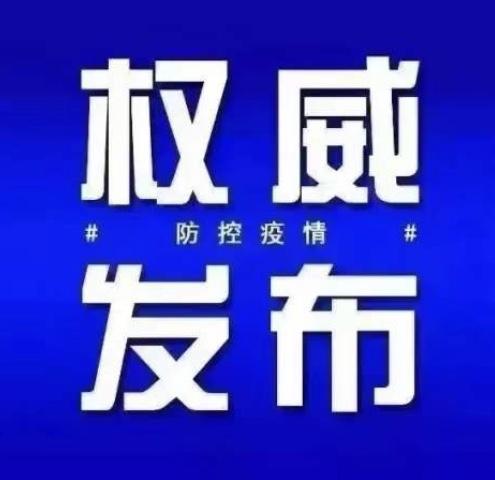 浙江新增1例,无症状感染者4例!钟南山紧急提醒