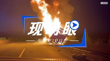 浙江高速货车突然起火,91头猪被烧死!司机:损失70多万