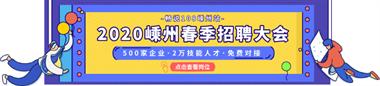 吾悦广场一辆奔驰占3个车位!社友吐槽有钱没素质
