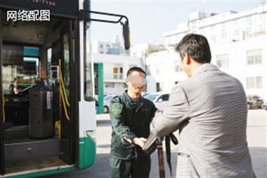 嵊州人赞!手机落在公交车上,他们爱心接力帮忙找回