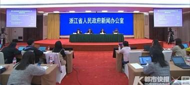 最新!浙江学生可不戴口罩上课,近14天从武汉来要检测核酸