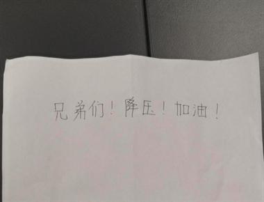 加油鸭~杭州派出所跑进6只酱油鸭,还有7个字...
