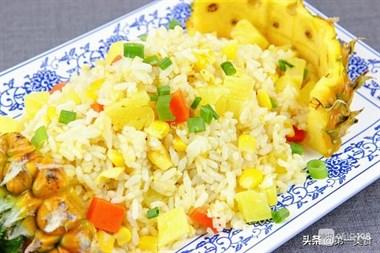 菠萝饭的家常做法,酸甜开胃,每一口都又浓浓的菠萝香