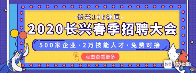 浙江5岁女娃叉腰三连问喝退小偷!这孩子霸气得可爱~