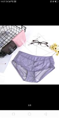 大量低价出售中老年内裤