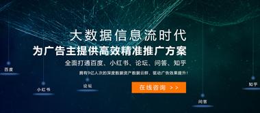 巨宇网络:全网营销公司最全面的网络营销