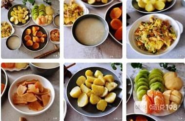 晒我家2人的低脂早餐7天不重样,早餐从来不马虎,吃好吃饱