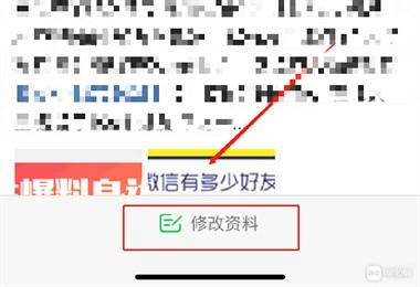 新人福利!首次改名即可领888金币,看谁名字最酷炫