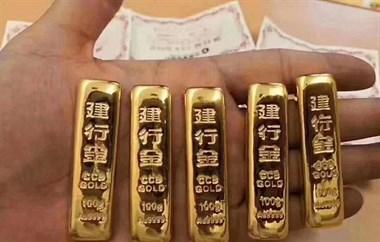 【转卖】省内高价回收黄金首饰金条等