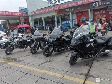 景德镇价值500万的豪华摩托车队被查了!原因你绝对想不到