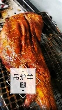 【求职】本人男43,想找烧烤师傅培训的工作